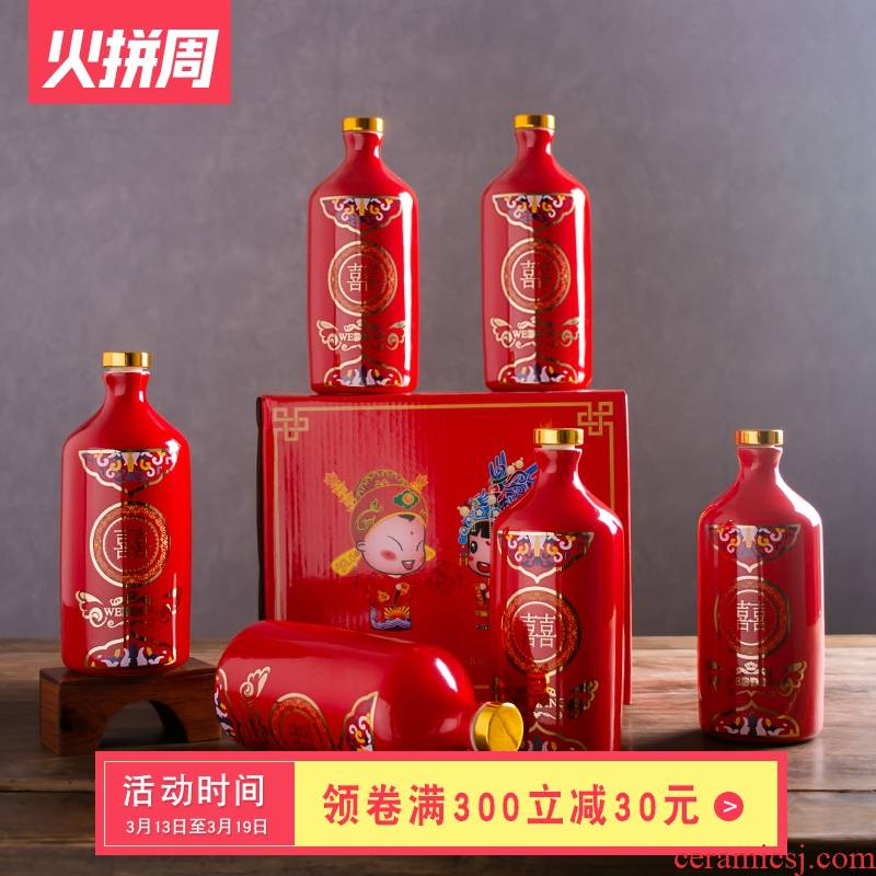 Jingdezhen ceramic bottle 1 catty outfit red wedding wine wedding reception empty wine bottle seal wine bottles