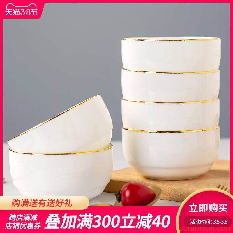 Jingdezhen ceramic round bowl household noodles in soup bowl 4 only 6 suit creative up phnom penh ceramic tableware Korean your job
