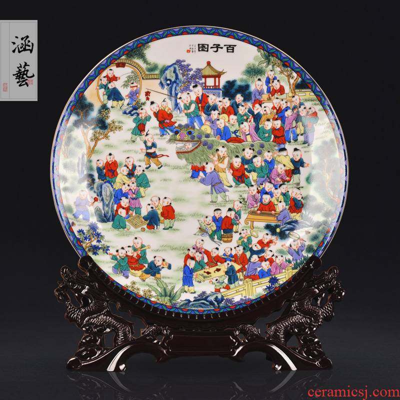 Jingdezhen ceramics powder enamel the ancient philosophers figure decoration hanging dish plate of new Chinese style living room home act the role ofing handicraft furnishing articles