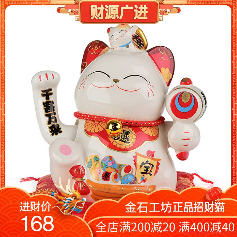 Stone precious Marine electric workshop shake hands plutus cat company store opening at the front desk cashier ceramic furnishing articles