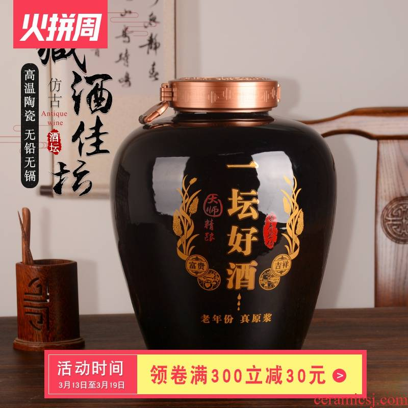 Jingdezhen ceramic jar scattered hip archaize it empty wine bottles of household sealed mercifully jars 20 jins 50 kg