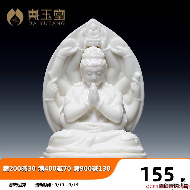 Yutang dai dehua white porcelain ceramic zodiac this life fo benmingnian zodiac pig animal sign this life