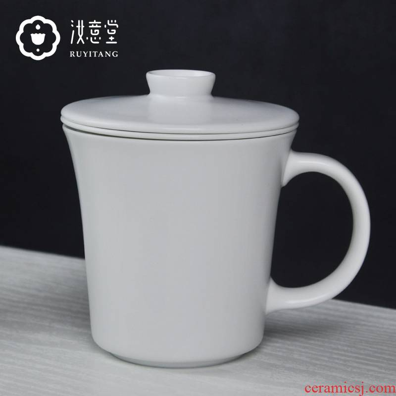 Ceramic keller male office ultimately responds a cup of white porcelain cup with cover with filtered white Ceramic cup of office home