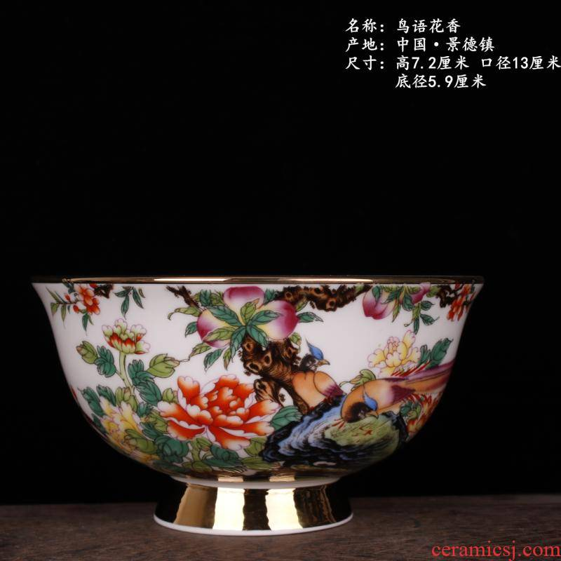 Jingdezhen imitation qianlong stays in longfeng birds and flowers, exquisite decorative bowls archaize handicrafts rich ancient frame furnishing articles