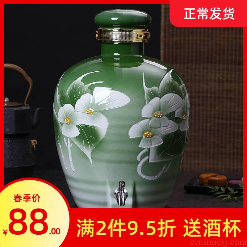 Jingdezhen ceramic jar empty jars seal household it 10 jins 20 jins 50 kg store wine bottle wine pot