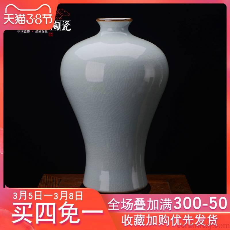 Archaize of jingdezhen ceramics up crack open the slice glaze vase classical modern household decorates sitting room furnishing articles