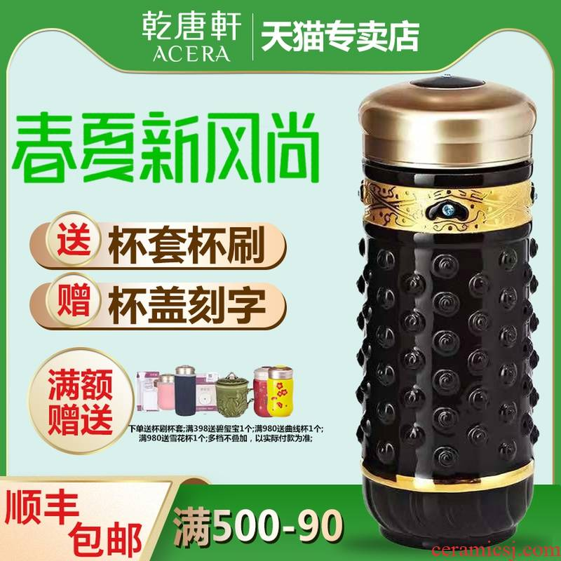 Do Tang Xuan porcelain cup onstar gold big qiankun take a cup of tea cup business gifts elders leadership