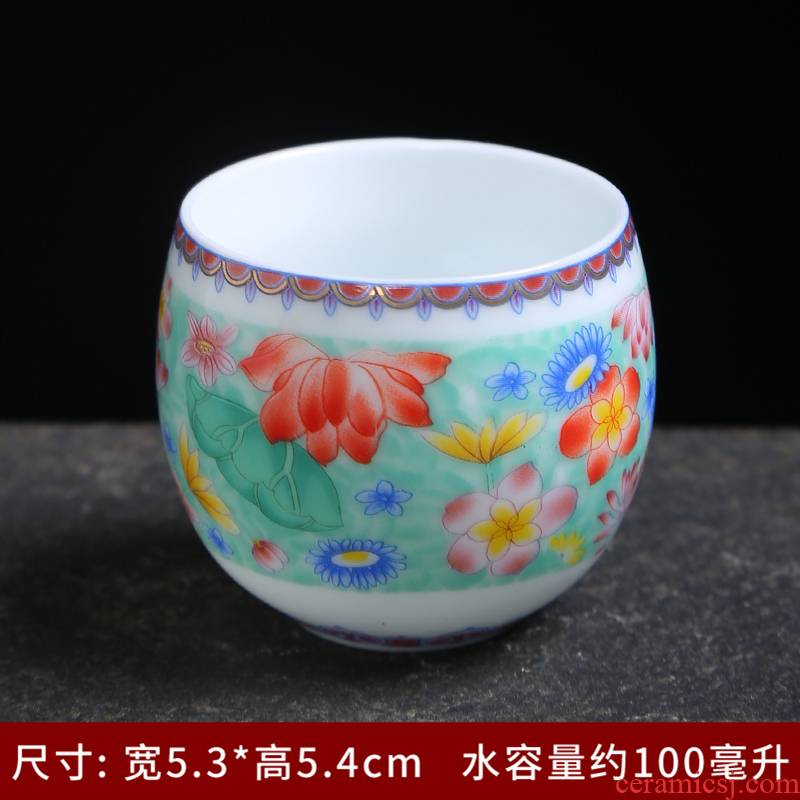 Jingdezhen tea powder enamel individual sample tea cup flower cup kung fu tea cup of colored enamel porcelain masters cup