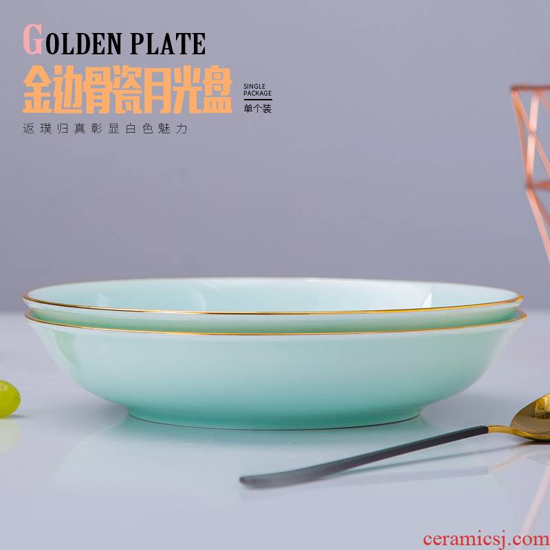 Jingdezhen up phnom penh celadon dish home 0 plate ceramic tableware the soup plate ipads porcelain 8 inches deep dish