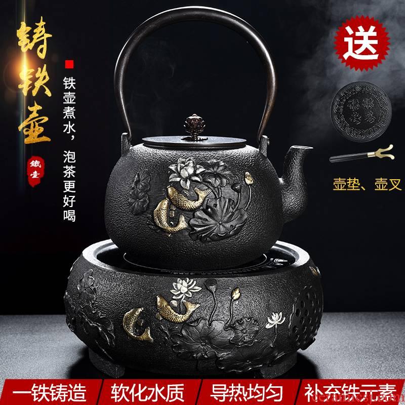 Imitation in southern Japan cast iron pot of manual automatic electric TaoLu boiled tea boiled tea kettle kung fu tea set