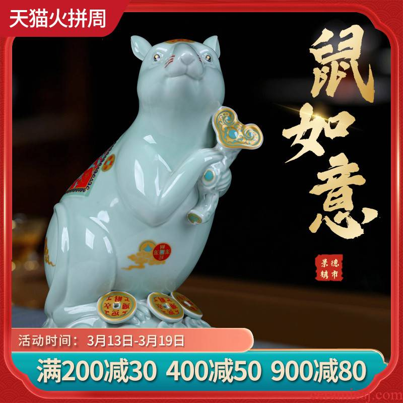 Jingdezhen ceramics lucky rat flexibly and furnishing articles 2020 year of the rat mascot gift sitting room decorate the study in the New year