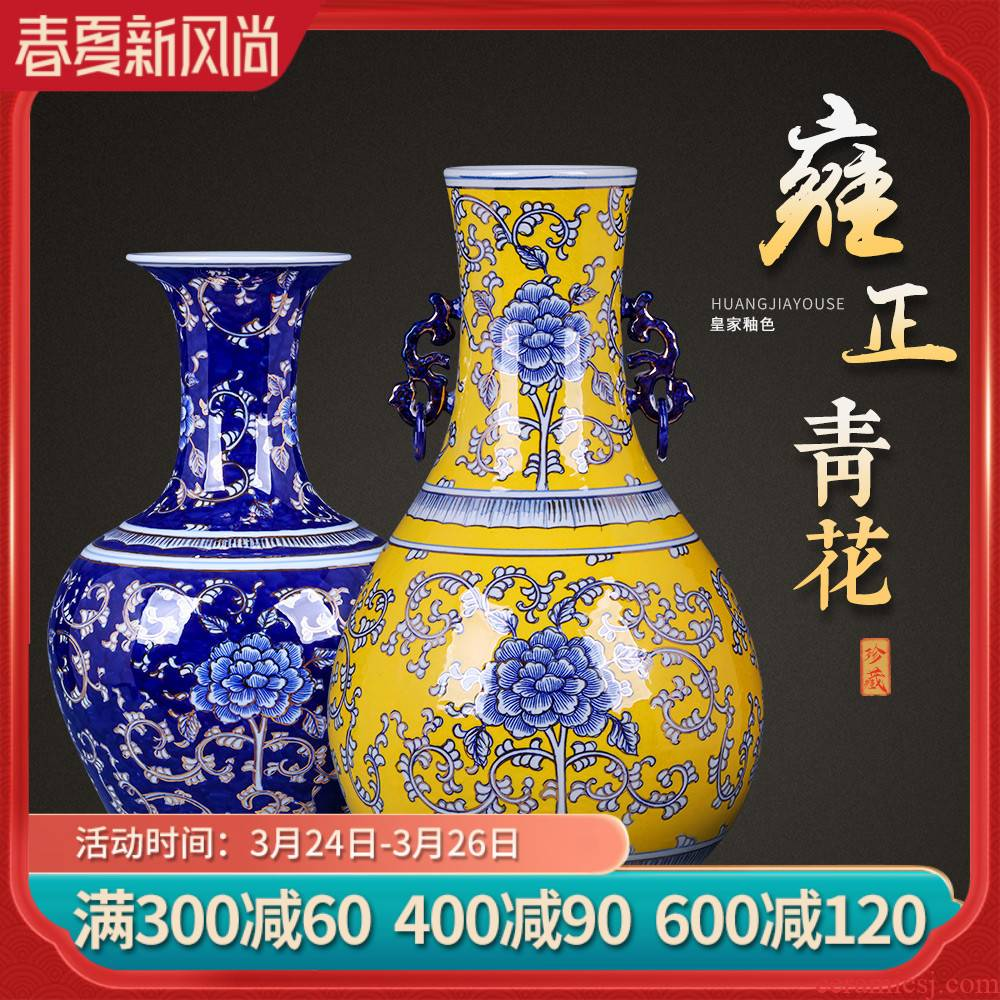 Jingdezhen ceramic vase imitation the qing yongzheng sitting room blue and white lotus flower vases study rich ancient frame decorative furnishing articles