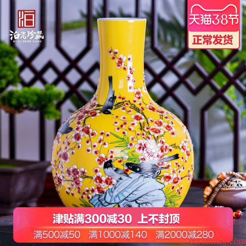 Jingdezhen ceramics, vases, flower arrangement sitting room porch decoration of Chinese style household TV ark place wedding gift