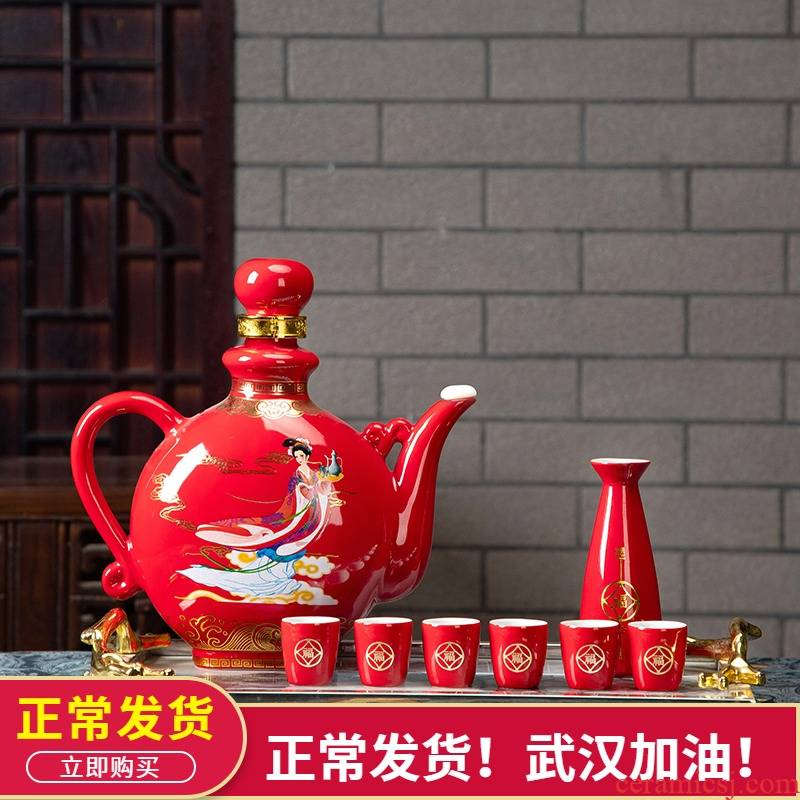 Wine suits for Chinese style household jingdezhen ceramics seal three catties Chinese red Wine bottle with Wine glasses