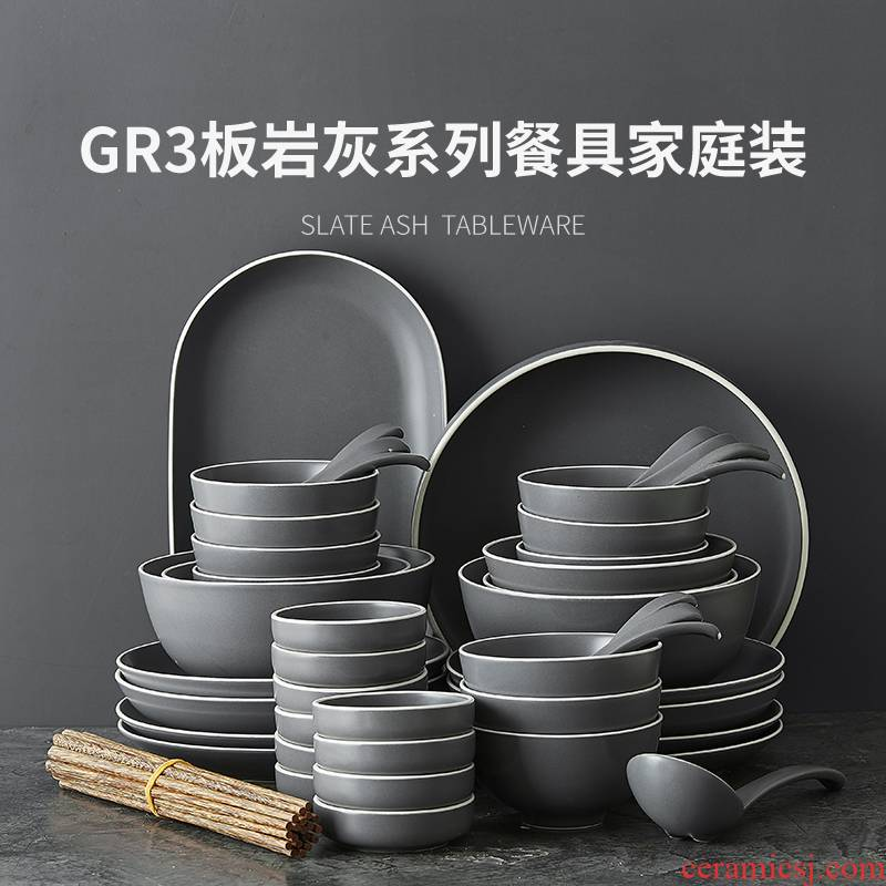 Northern dishes suit 56 head contracted household ceramic bowl dish combination move Japanese - style tableware suit