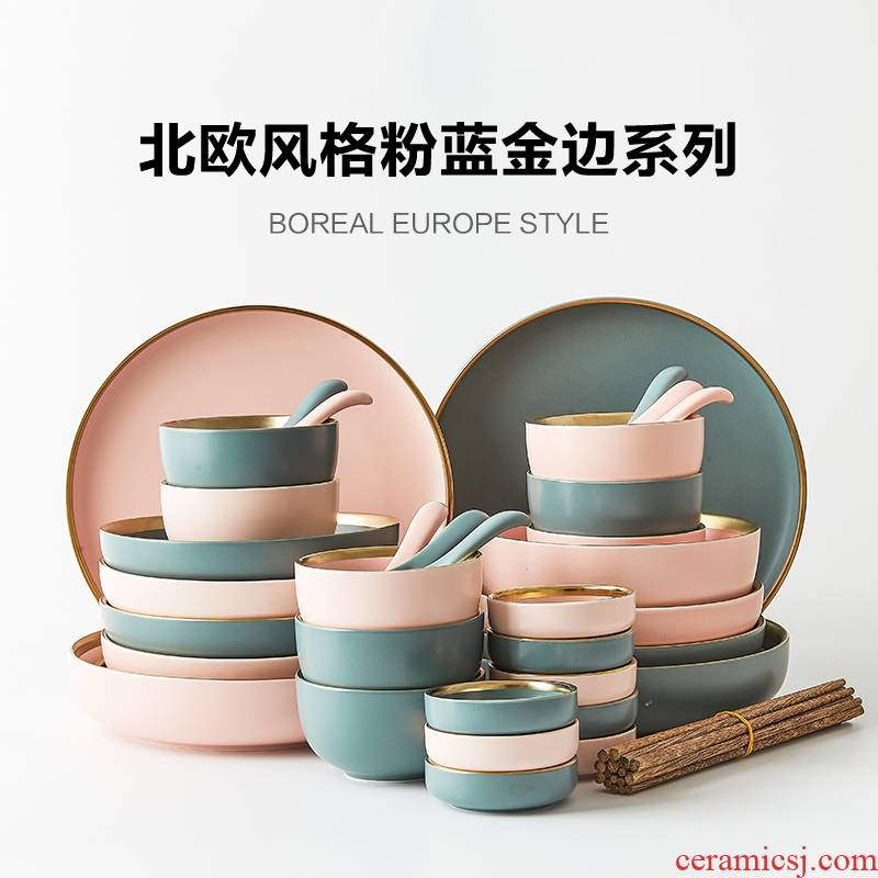 Northern dishes suit your job home nesting bowls plates Japanese - style tableware INS web celebrity light key-2 luxury ceramic bowl of rice bowls