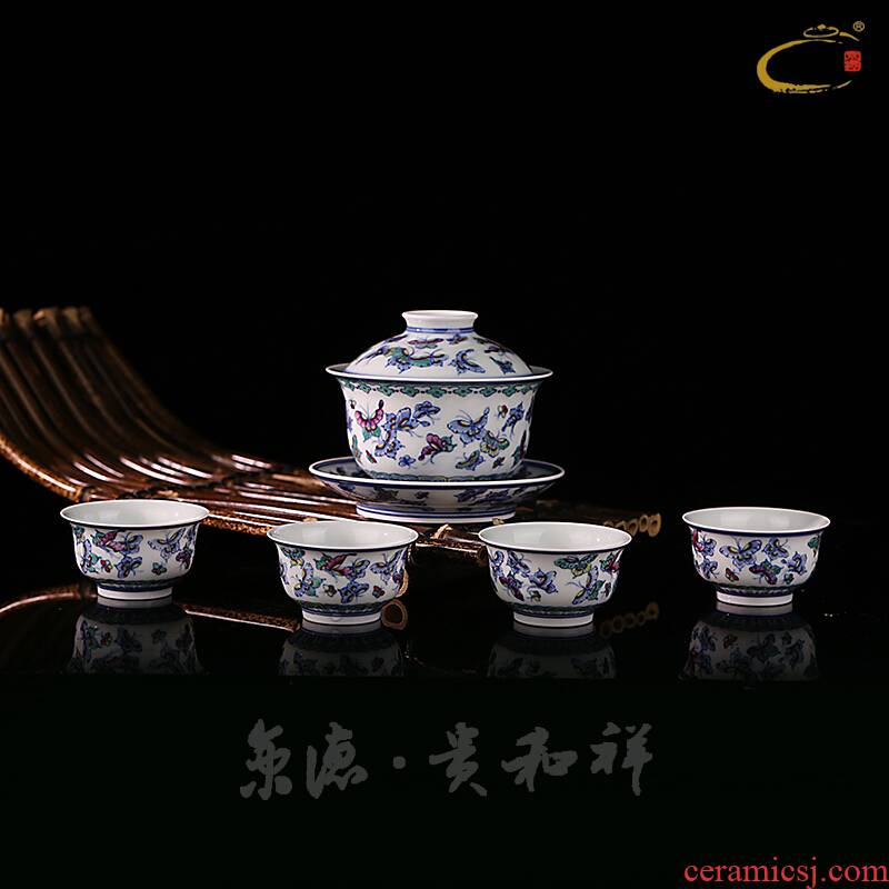 Jingdezhen checking gift boxes and auspicious tureen cup group suit Beijing DE limited collection bucket see kung fu tea set