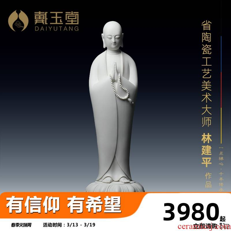 Yutang dai may jian - pin Lin manually signed limited - edition ceramic monk Chinese zen Buddha its art furnishing articles