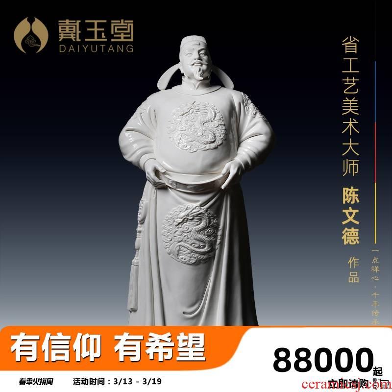 "Yutang dai dehua white porcelain "", ""emperor taizong"" cheng sitting room person furnishing articles in ancient its art collection"