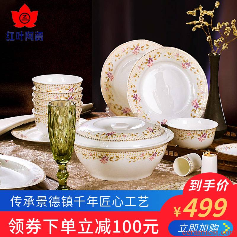 Red leaves 56 skull porcelain tableware bag mail jingdezhen ceramics tableware sets bowl dishes and fresh flowers