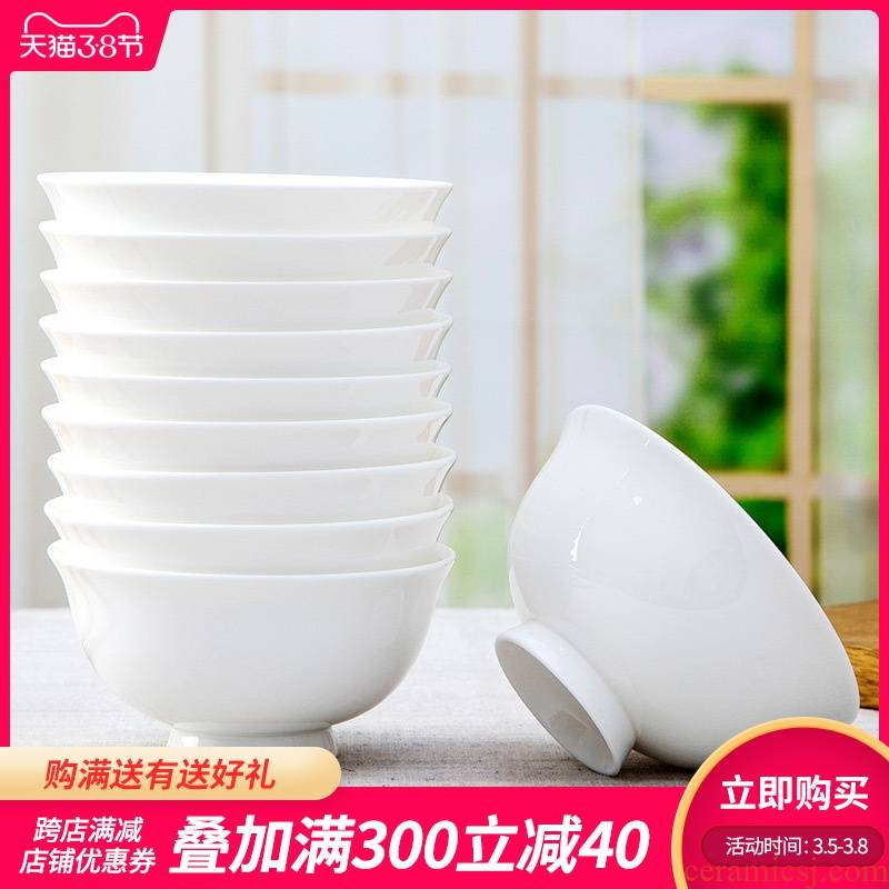Jingdezhen ipads bowls of rice bowl rainbow such as use of household ceramic simple bowl of pure white new 4.5 inch bowl of soup bowl