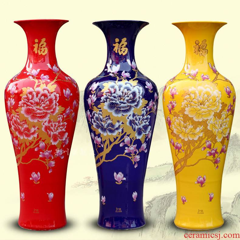 Jingdezhen ceramics China red yellow blue gold peony flowers prosperous new home furnishing articles sitting room of large vase