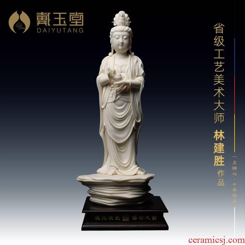 Yutang dai hand to sign for the metal slug collection Lin Jiansheng masters of dehua porcelain glaze is guanyin Buddha/D03-137