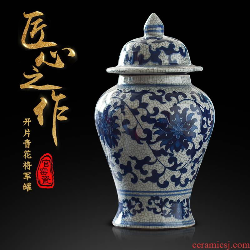 General archaize of jingdezhen blue and white porcelain jar flower vase sitting room place home wine ark, adornment rich ancient frame
