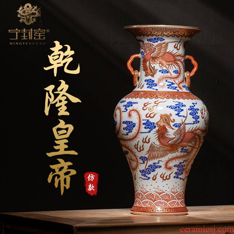 Ning hand - made antique vase seal up with jingdezhen ceramic bottle furnishing articles sitting room paint five phoenix ears expressions using goddess of mercy bottle