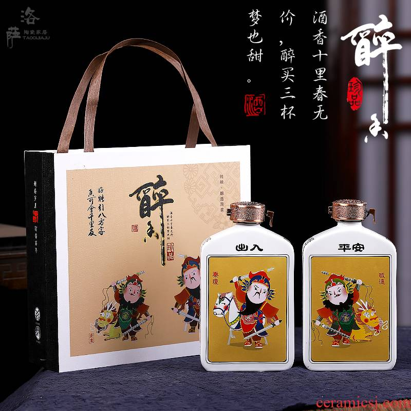 An empty bottle ceramic 1 catty creative gift liquor pot small it can save the seal wine jar with gift box package