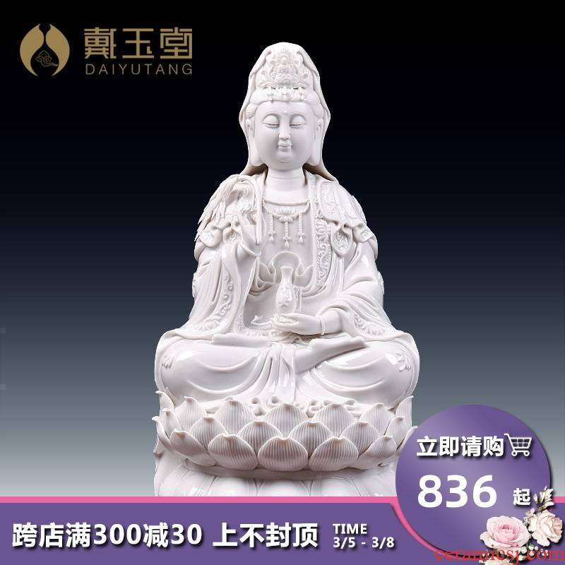 "Yutang dai ceramic avalokitesvara figure of Buddha enshrined that occupy the home furnishing articles 16 ""20"" ruyi lotus guanyin D21-08"