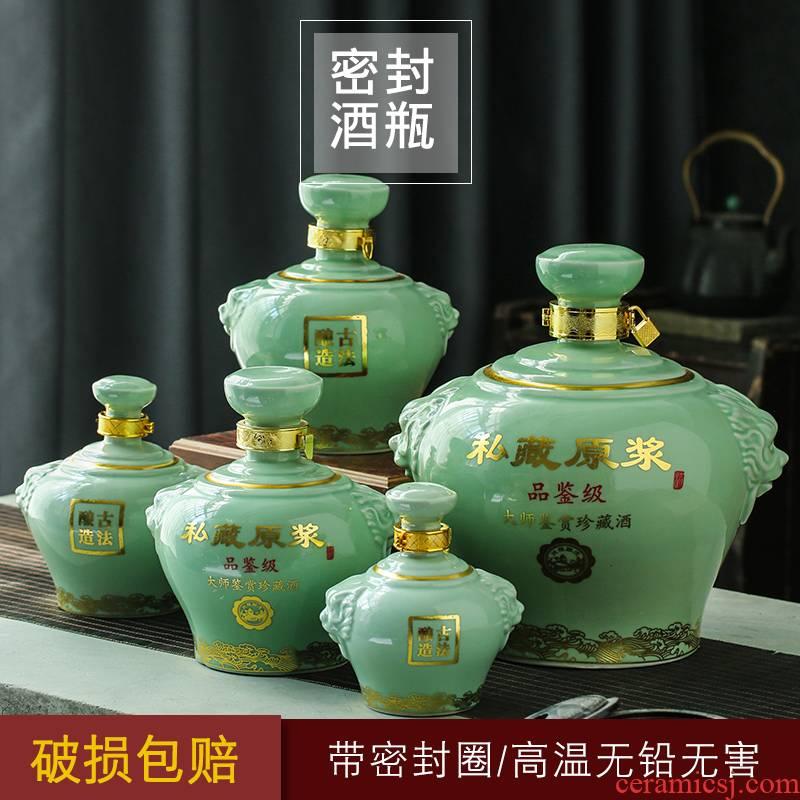 Jingdezhen ceramic bottle archaize earthenware jar of wine 1 catty 2 jins 3 jins 10 jins 5 jins of antique wine jars