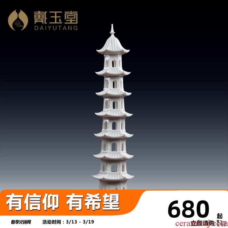 Yutang dai ceramic layer 7 wenchang tower home furnishing articles dehua porcelain its crafts accessories/D27-114