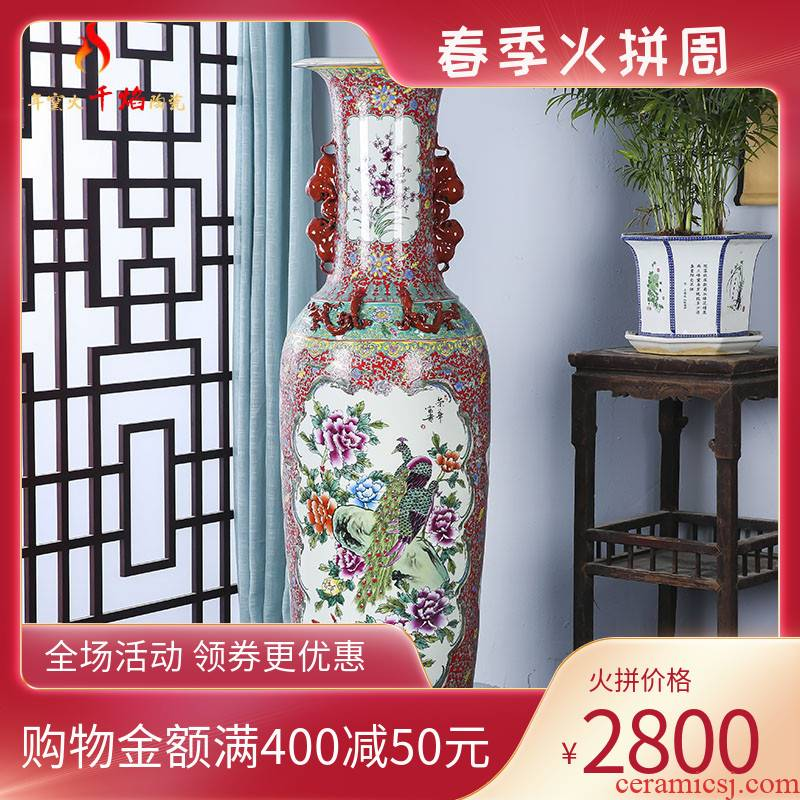 Jingdezhen ceramics landing a large vase archaize ears double - sided peony golden pheasant collection decorated home furnishing articles