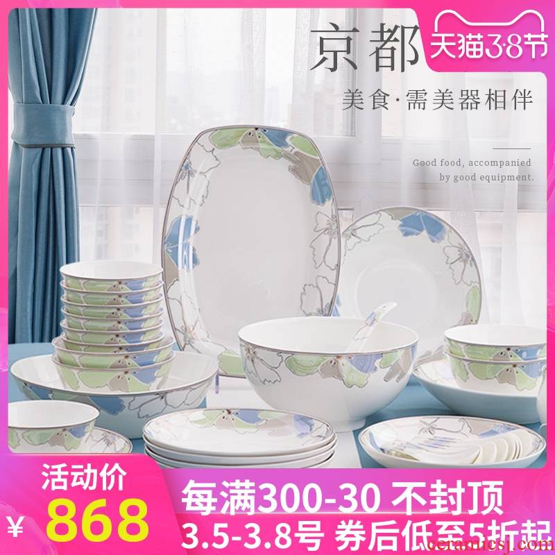 Tangshan ipads porcelain tableware dishes suit household Nordic web celebrity ins Japanese I and contracted small pure and fresh and 4/10 people