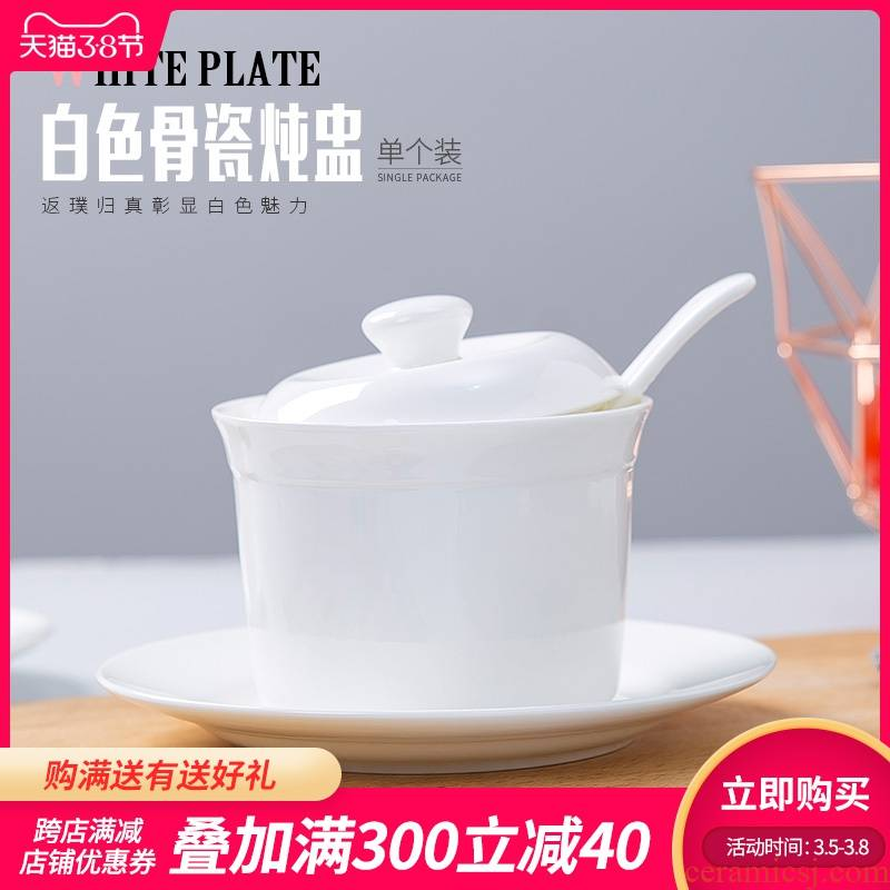 Jingdezhen healthy ipads China isolate hose water stew seasoning as cans ceramic cup bird 's nest soup pot stew cup pure white