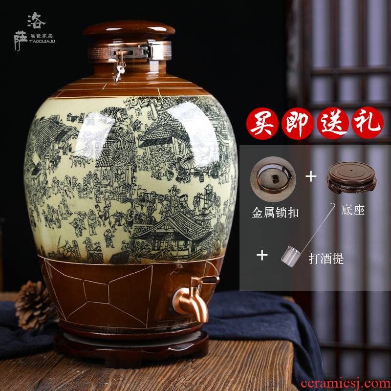 Jingdezhen ceramic antique wine jar sealing it home 10 jins of 50 pounds to wine mercifully medicine wine liquor jugs
