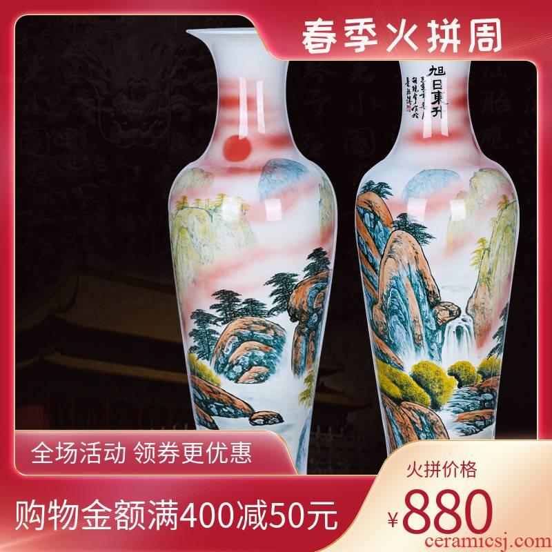 Jingdezhen ceramics hand color landscape luck landing a large vase furnishing articles sitting room opening gifts