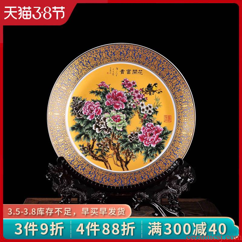 Jingdezhen ceramics hang dish in the modern European vogue to live in the sitting room adornment furnishing articles embossed gold decoration plate