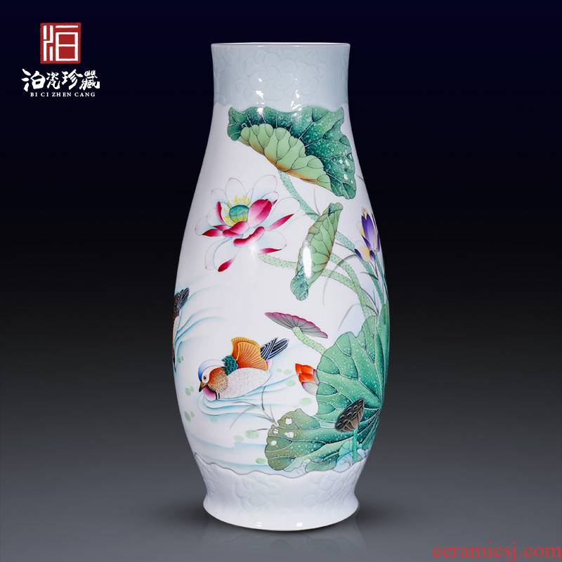 Jingdezhen ceramics hand - made pastel plug-in landing big vase dry flower arranging new sitting room of Chinese style household furnishing articles with a gift