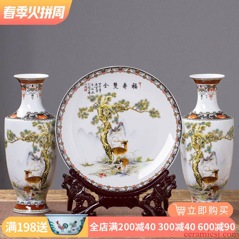 Live long and proper three - piece jingdezhen ceramics, vases, flower arranging Chinese wine sitting room porch place ornament