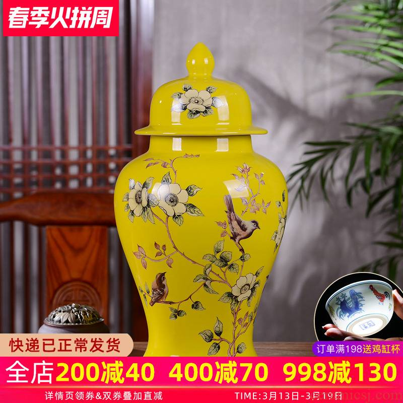 Jingdezhen ceramic general furnishing articles pastel color glaze tank storage tank is a new Chinese style household adornment sitting room decoration