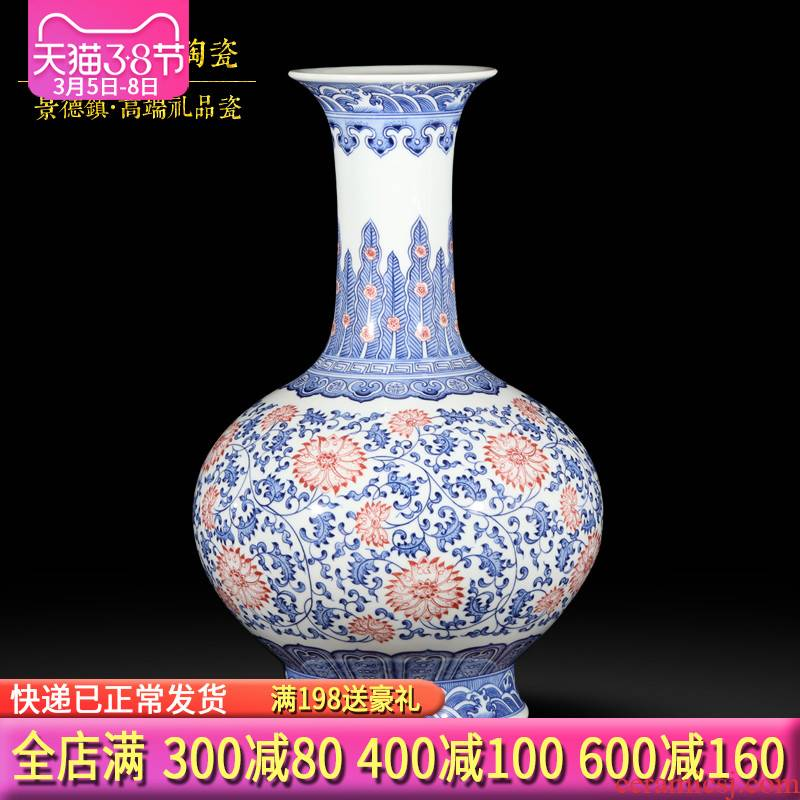 Jingdezhen ceramics hand - made antique blue - and - white bound branch lotus bottle creative zen Chinese style household porch decoration