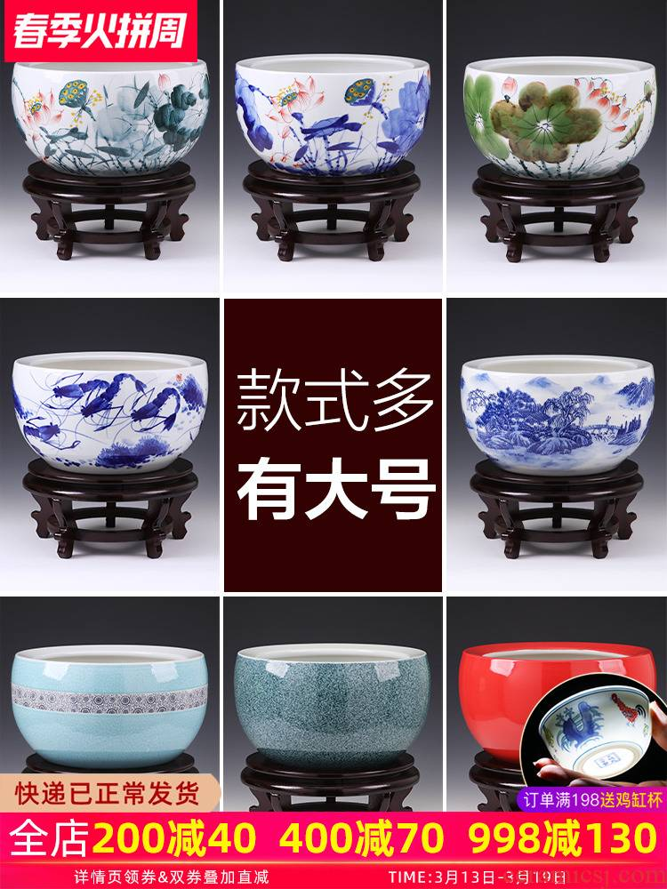Jingdezhen blue and white porcelain ceramic aquarium furnishing articles the tortoise water lily cylinder sitting room hotel office decoration decoration
