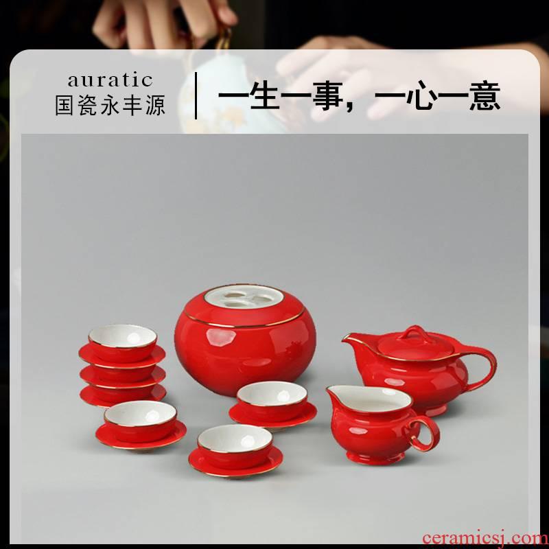 The 15 head every ipads porcelain porcelain yongfeng source jalam kung fu tea set tea cup saucer tea to wash The teapot