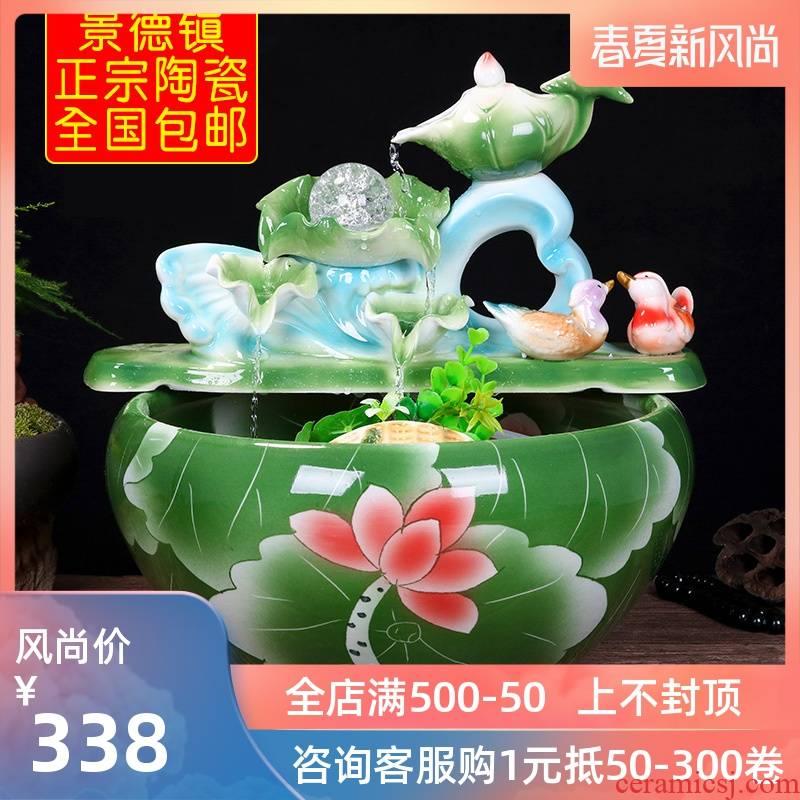 Jingdezhen ceramic aquarium water fountain household small goldfish bowl fish basin circulation water decorative furnishing articles
