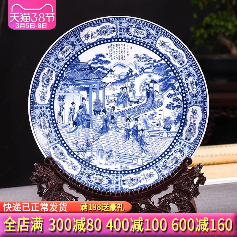 Jingdezhen ceramics archaize hang dish of blue and white porcelain plate furnishing articles of new Chinese style living room decoration decoration plate