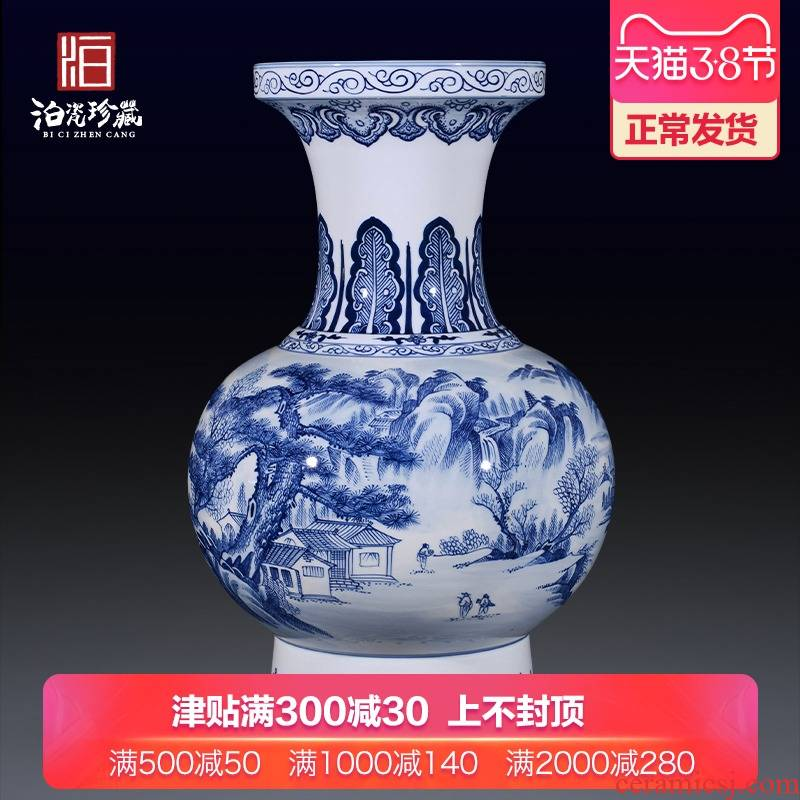 Jingdezhen ceramics archaize dried flower vase of blue and white porcelain collection of new Chinese style household, sitting room adornment flower arranging furnishing articles