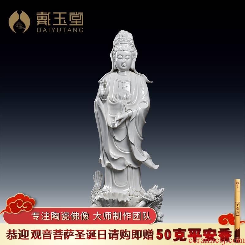 Yutang dai ceramic big Buddha temple villa to crafts are 78 cm li - long gao guan Yin/D12 to 40