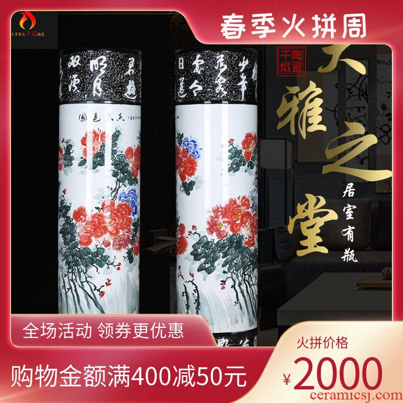 Hand draw very beautiful color peony sitting room of large vases carved porcelain of jingdezhen ceramics quiver